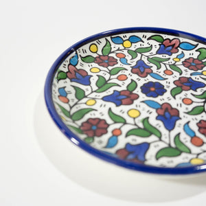 Hand-Painted Khalili Small Plate
