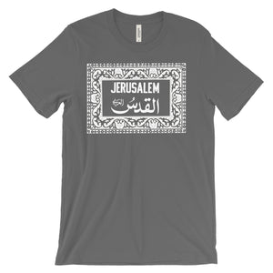 "Armenian Ceramic ""Jerusalem"" T-Shirt"