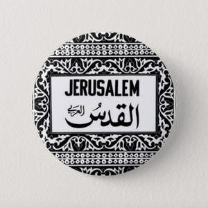 "Armenian ""Jerusalem"" Ceramic Sign Button Pin"