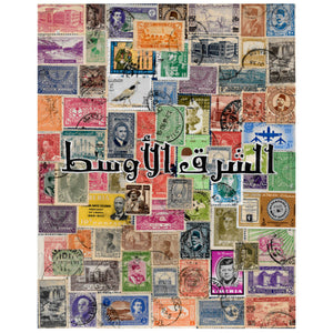 The Middle East Stamp Print