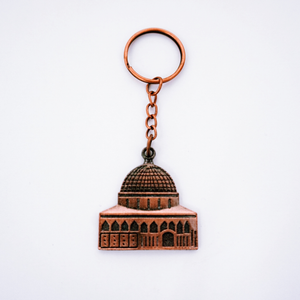 Palestinian Dome of the Rock Keychain (Bronze)