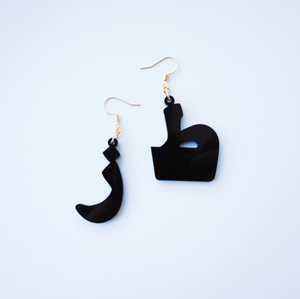 "Black ""Toz"" Earrings"