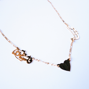 "Arabic Calligraphy ""Long Live Palestine"" Necklace"