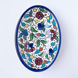 Hand-Painted Khalili Ceramic Wide Oval Plate