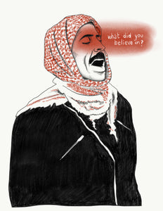 "Palestinian ""Asking the Past"" Print"