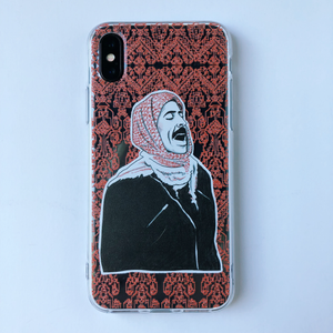 "The ""Fedai'i and Tatreez"" Phonecase"
