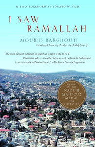 I Saw Ramallah by Mourid Barghouti