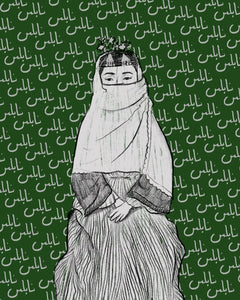 """Woman of Nablus"" Print"