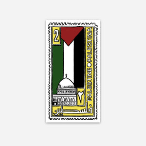 "Palestinian ""Flag & Dome of the Rock"" Stamp Sticker"