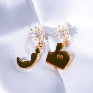 "Gold Mirror ""Toz"" Earrings (Crystal Flower)"