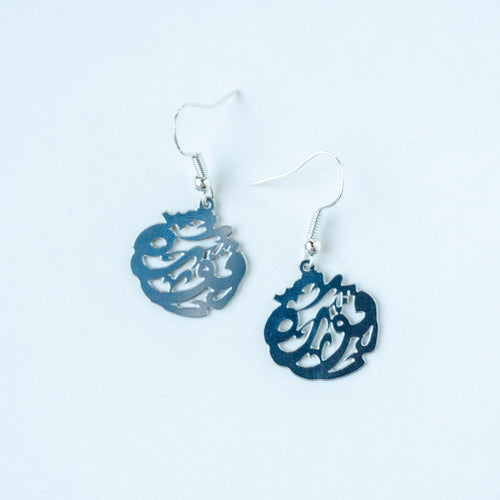 Palestinian Revolution Earrings (Stainless Steel)