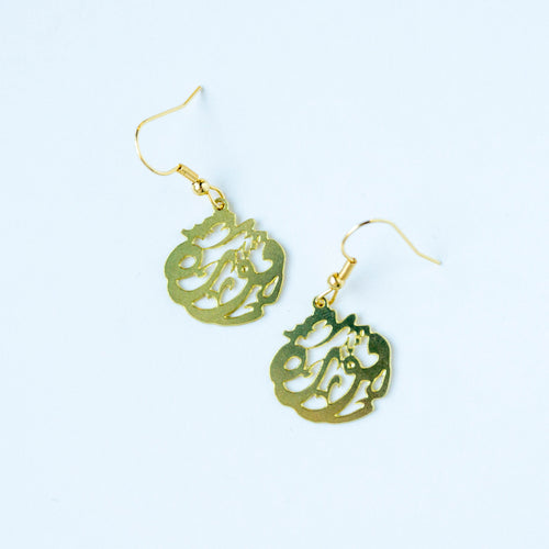 Palestinian Revolution Earrings (Brass)