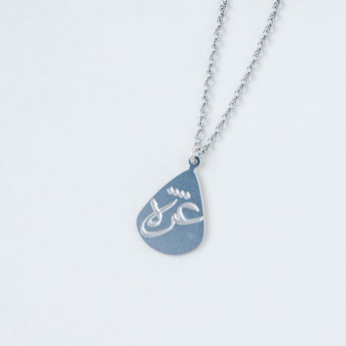 Arabic Gaza Teardrop Necklace (Stainless Steel)