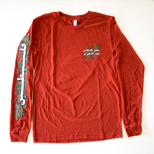 Imagine Palestine After Liberation Long Sleeve Shirt (Brick Red)