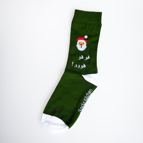 Socks Kitchen Arabic Santa Claus Socks
