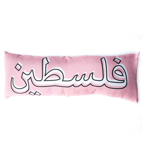 Pink Palestine Typography Pillow