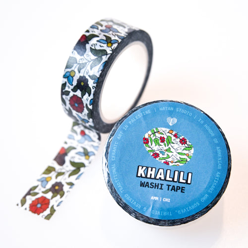 Khalili Ceramic Washi Tape