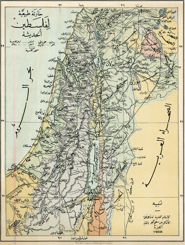 A Natural Map of Modern Palestine Print