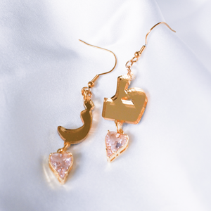 "Gold Mirror ""Toz"" Earrings (Pink Heart)"
