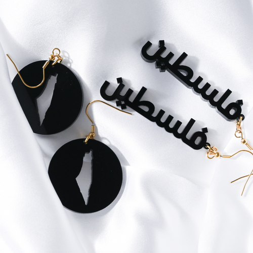 Circle Palestine Map Earrings (Black)