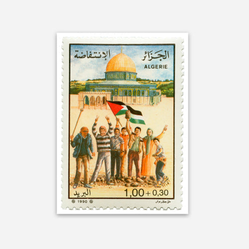 Algerian Solidarity Stamp Sticker (Intifada)