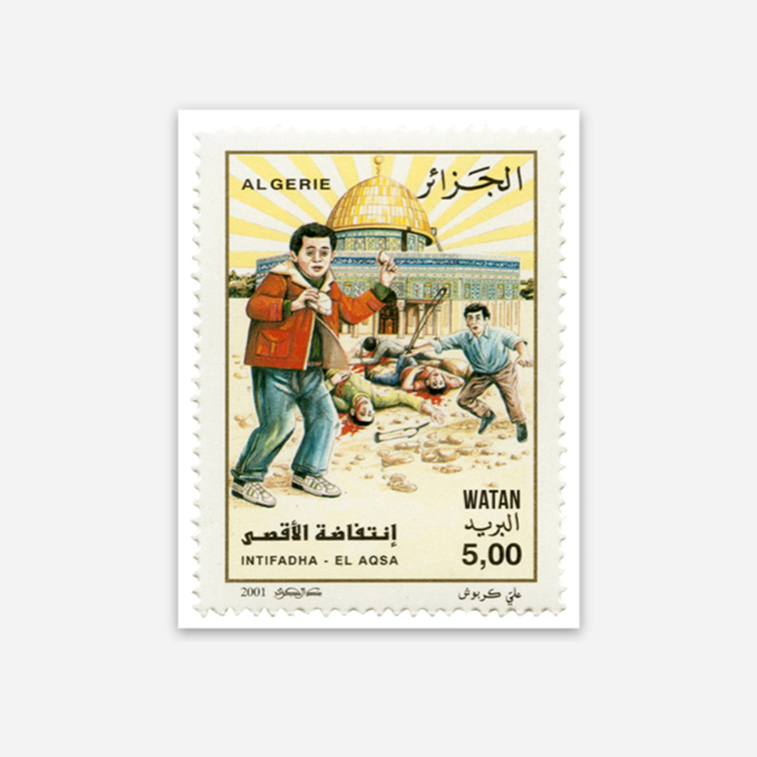 Algerian Solidarity Stamp Sticker (Intifadat il-Aqsa)