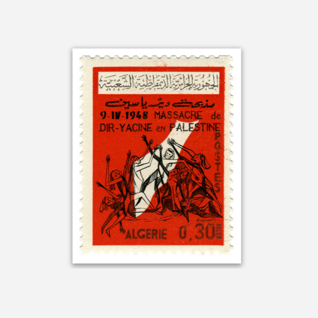 Algerian Solidarity Stamp Sticker (Deir Yassin)