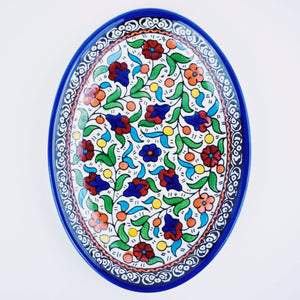 Hand-Painted Khalili Ceramic Medium Oval Plate