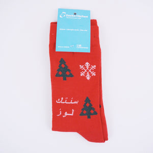 Socks Kitchen Arabic Christmas Socks