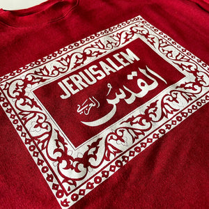"Armenian Ceramic ""Jerusalem"" Crewneck (Red Heather)"