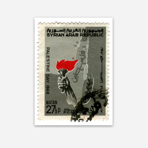 Syrian Arab Republic Solidarity Stamp Sticker (Palestine Day)