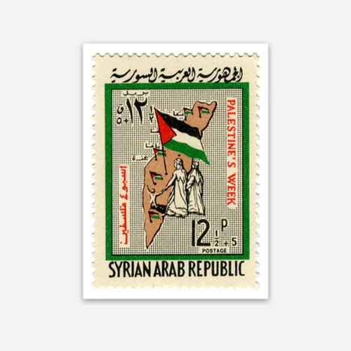 Syrian Arab Republic Solidarity Stamp Sticker (Palestine Week)