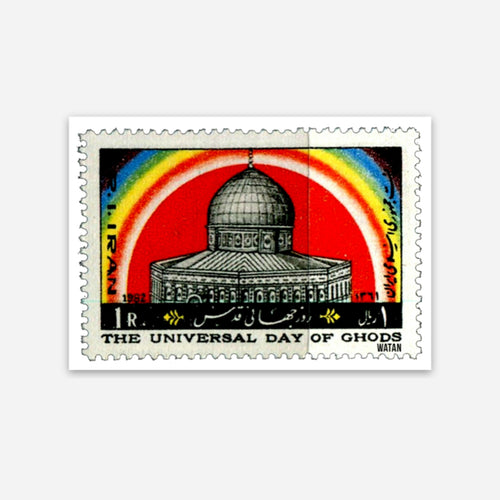 Iranian Solidarity Stamp Sticker