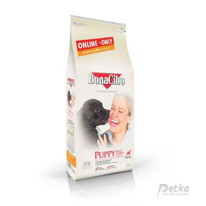 BonaCibo Premium High Energy Puppy Food - 15 Kg - Petka-Your Pet's Favourite