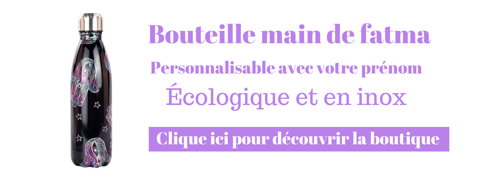 Bouteille inox personnalisable