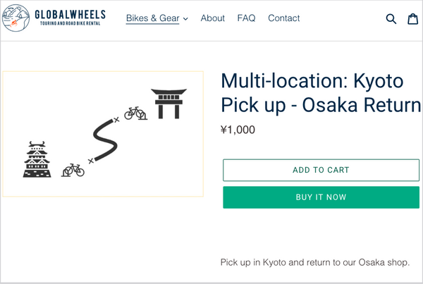 Screenshot of the multi-location product page.