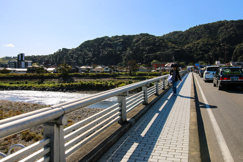 The bridge going over the Katsura river on the Shijo dori, near Matsuo Taisha.