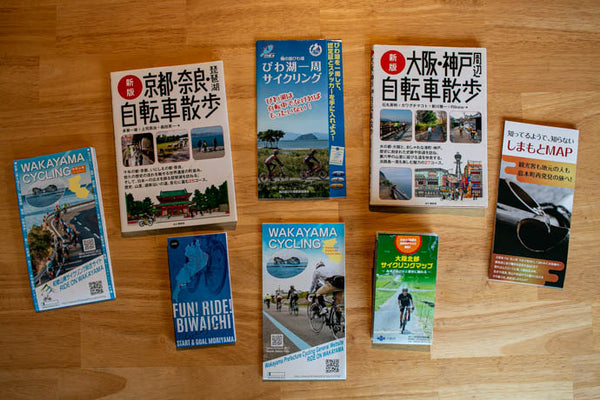 The various cycling maps at Globalwheels Road and Touring Bike rental.