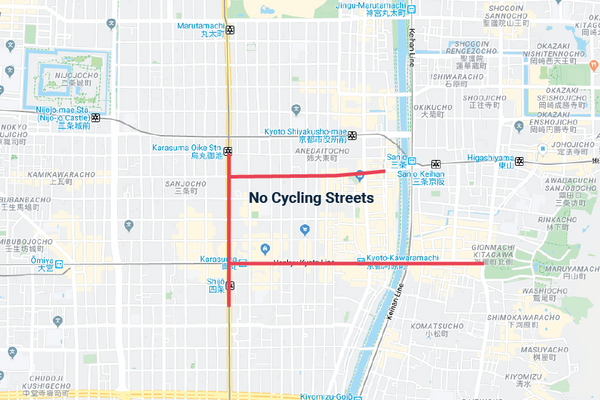 An illustrated map showing the three streets in downtown Kyoto where cycling in prohibited.