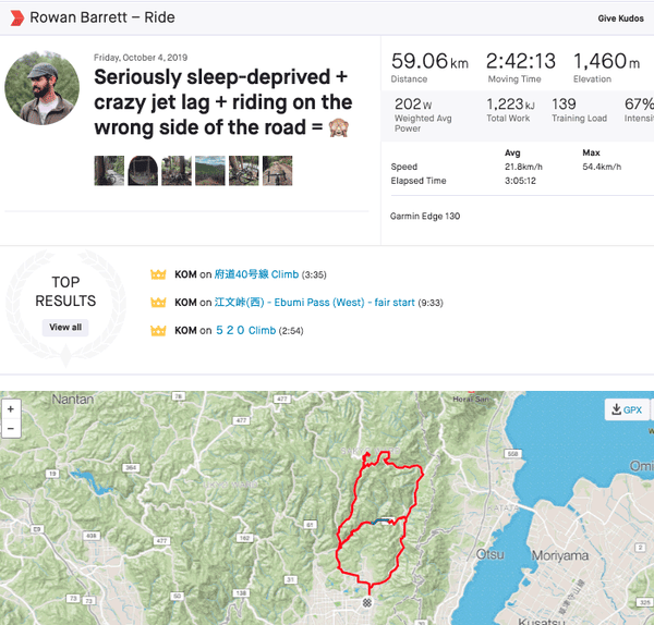 The activity page in Strava showing the segment in the full route.