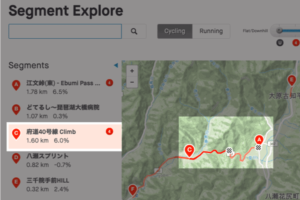 Finding segments in the Segment Explorer in Strava.