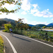 Load image into Gallery viewer, Kyoto Cycling Tour - Northern Mountains Experience