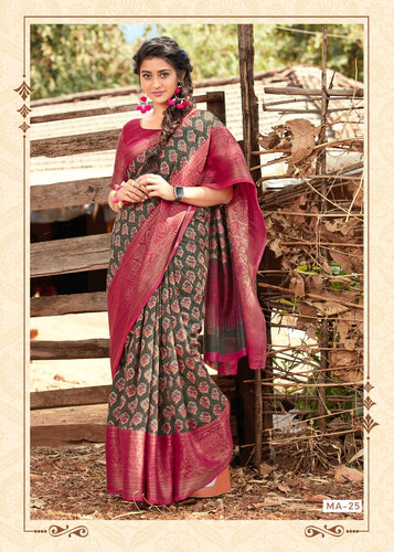 New Blod Design Cotton silk sari with beautiful border pink shade saree for women
