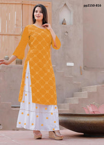 Heavy Rayon Embroidery work Top and Skirt new Design pair Yellow color for Women