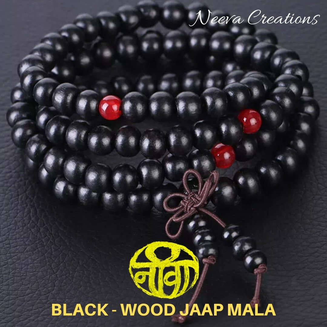 Jaap Mala - Wood Beads - Black Color