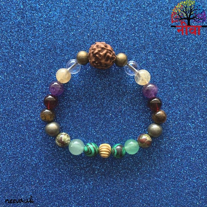 Neeva Holistic CareMONEY MAGNETBracelet