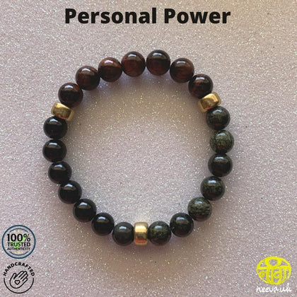 Neeva Holistic CarePERSONAL POWERBracelet