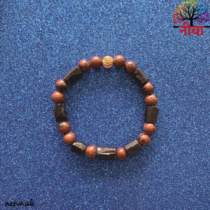 Neeva Holistic CarePROTECTION - NEGATIVITY REMOVERBracelet