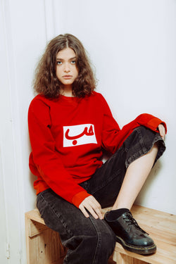Sweater rouge hob