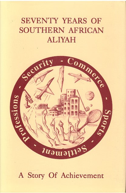 SEVENTY YEARS OF SOUTHERN AFRICAN ALIYAH, a story of achievement